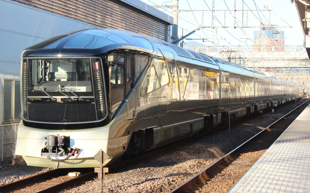 shika-shima train