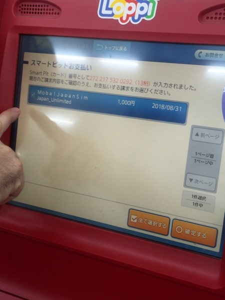 "Click the ""Mobal Japan SIM"" option"