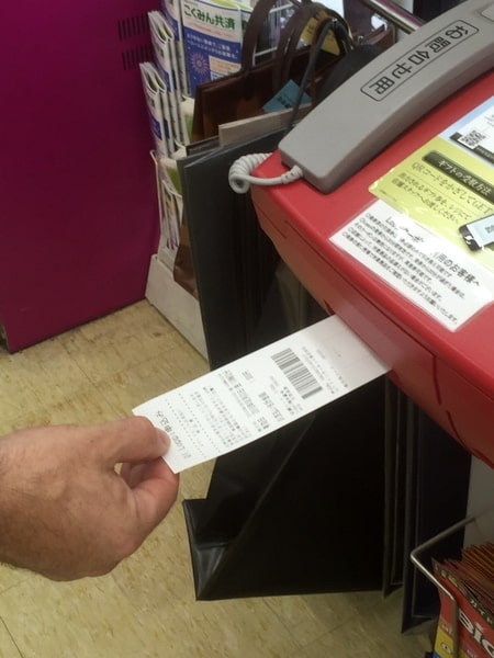 Collect your Payment Slip