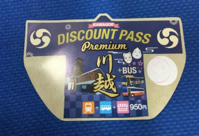 kawagoe discount pass day trip