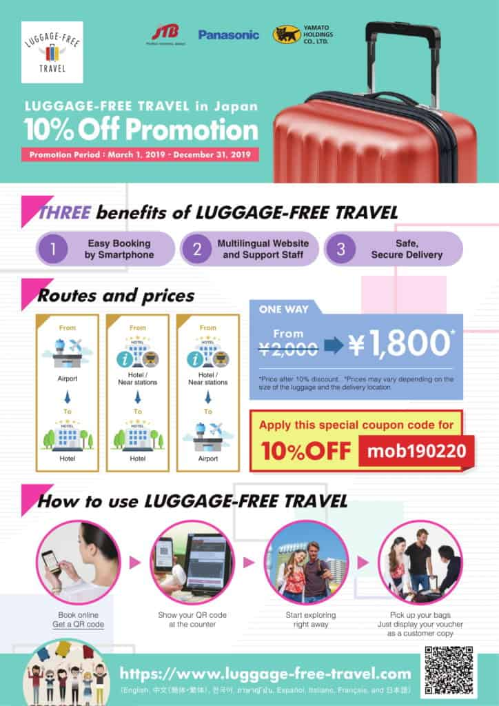 luggage free japan sim mobal easy airport narita