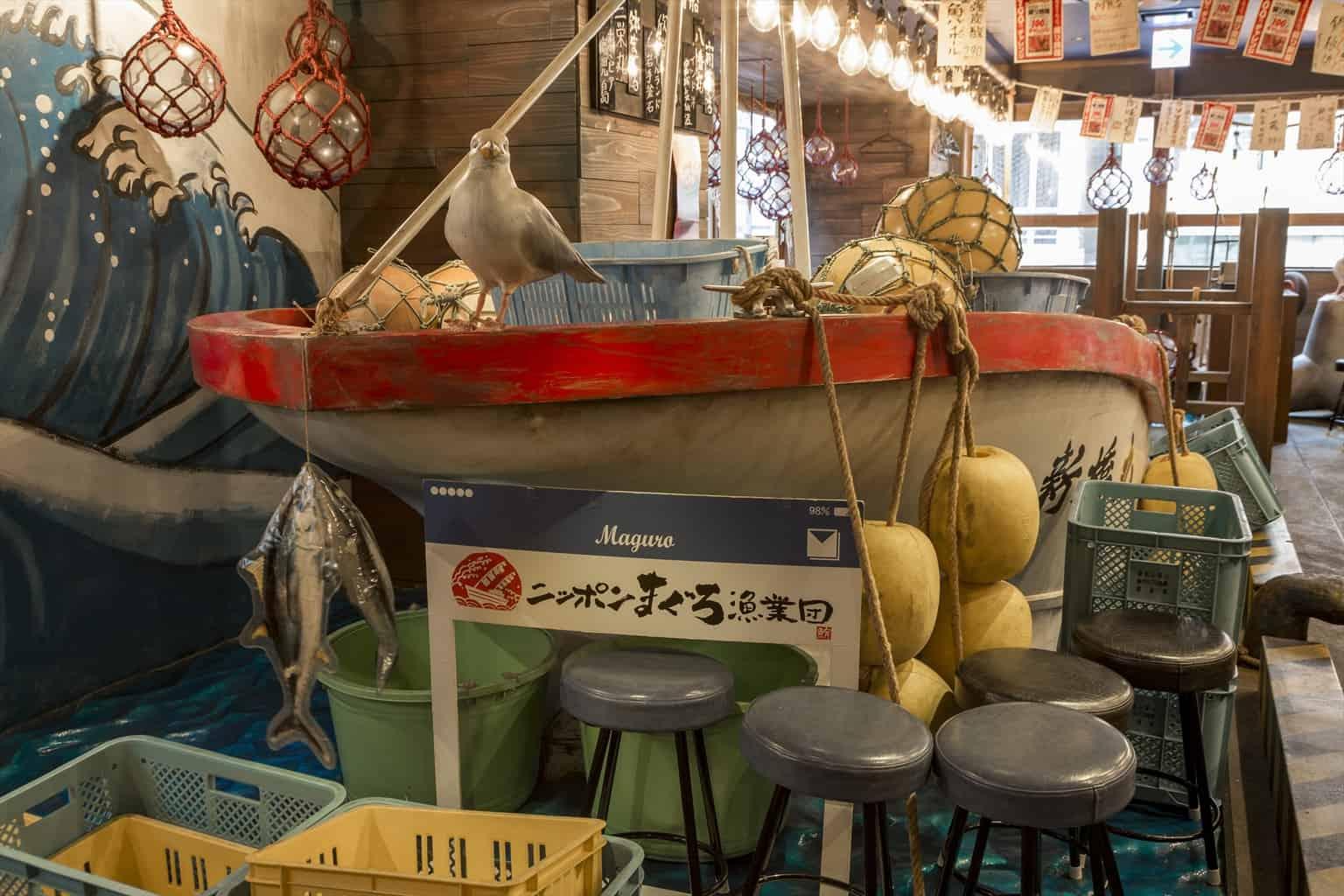 tuna bar tokyo