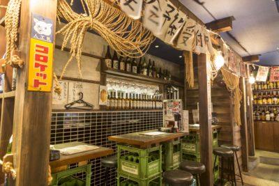tuna bar izakaya tokyo