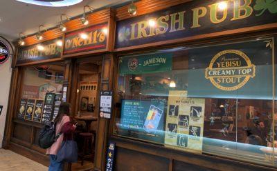 O'neills irish pub japan sapporo