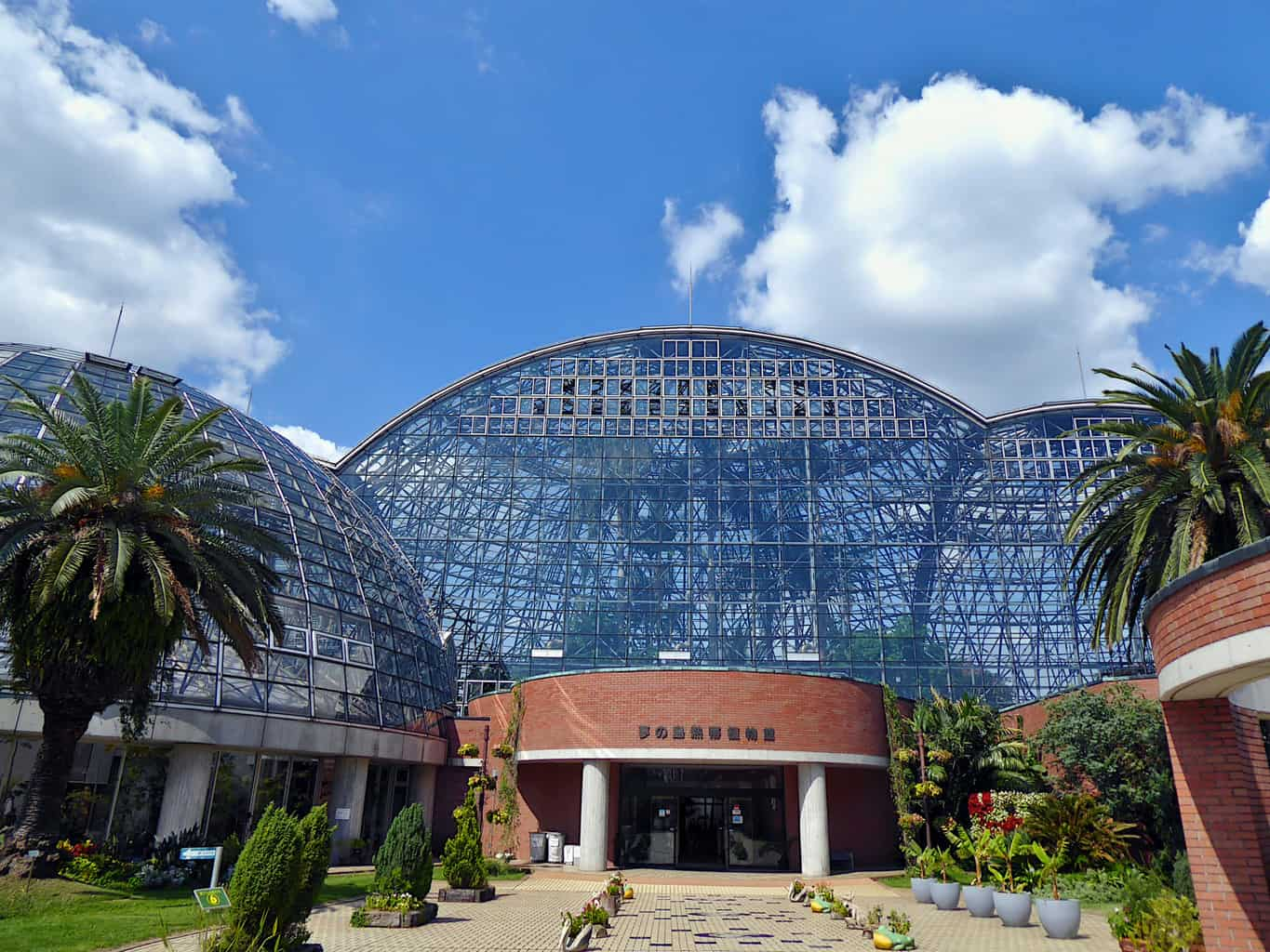 Tropical Greenhouse Domes Museum