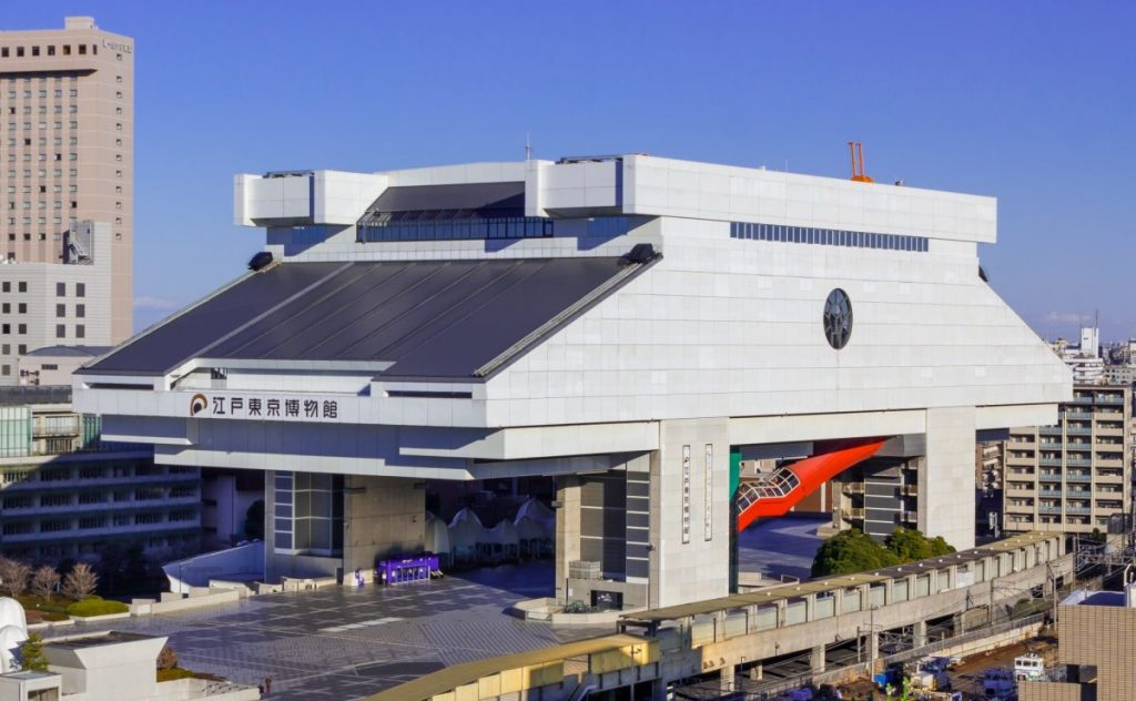Tokyo Museaum