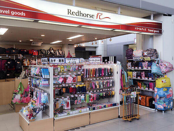 redhorse store
